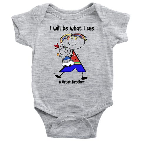 A Great Brother Onesie (SP802)