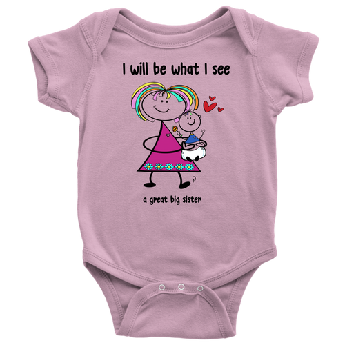 Big Sister Little Brother Onesie (2015)