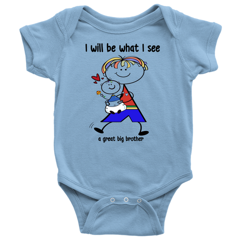 Big Brother Little Brother Onesie (2012)