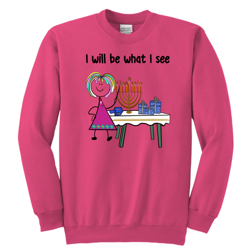 Girl Chanukah Youth Sweat (8005)