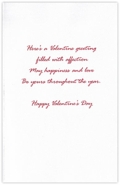Brother Valentine's Day Card