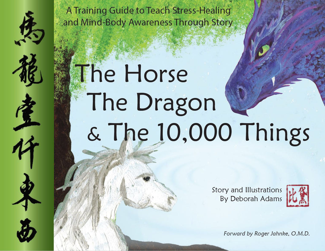 Book - eBook:  The Horse, The Dragon, & The 10,000 Things