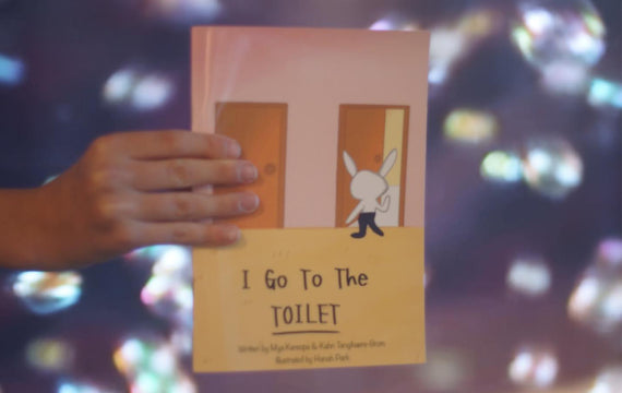 I go the toilet book