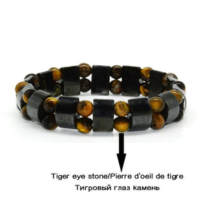 Black Tourmaline Magnetic Bracelet