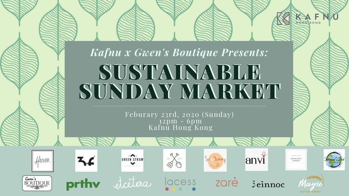 Kafnu x Gwen's Boutique Presents: Sustainable Sunday Market