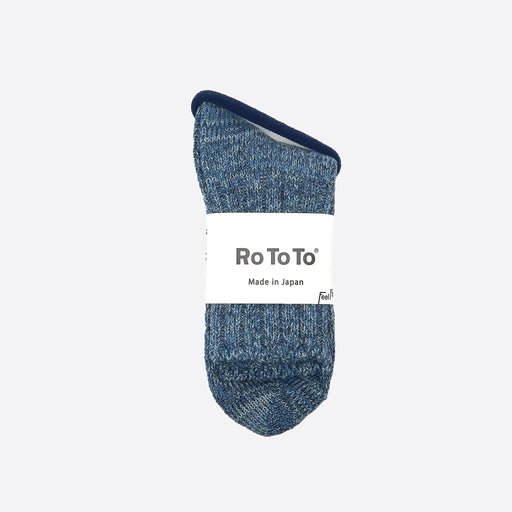 Rototo Denim Tone Socks in Ice Denim