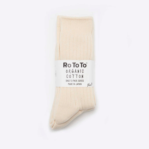 RoToTo Organic Daily 3 Pack Socks White