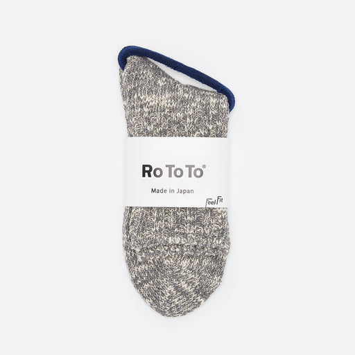 Rototo Low Gauge Slub Socks in Dark Grey