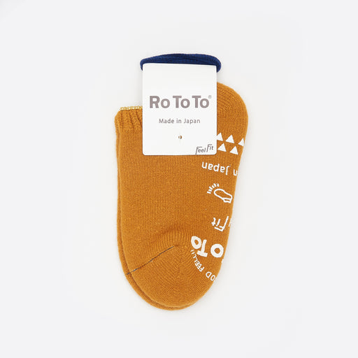 RoToTo Pile Slipper Socks Gold