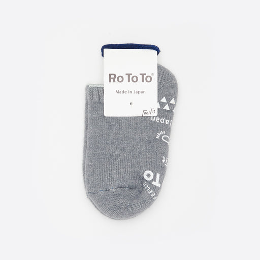 RoToTo Pile Slipper Socks Grey