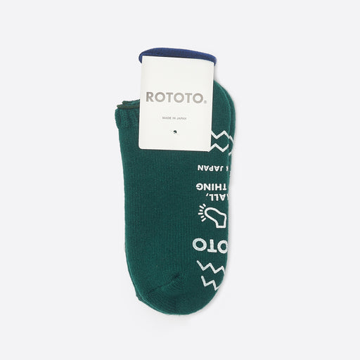 RoToTo Pile Slipper Socks in Dark Green