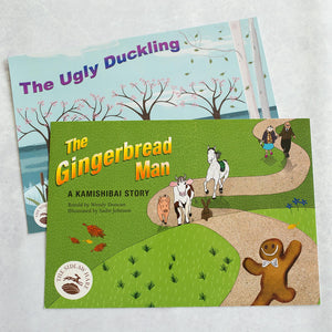 The Gingerbread Man and The Ugly Duckling Set - The Sidlaw Hare