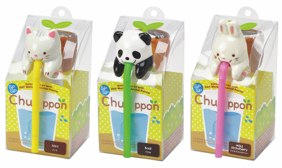 Chuppons - Set of All 3 Adorable Drinking Animals Planters!