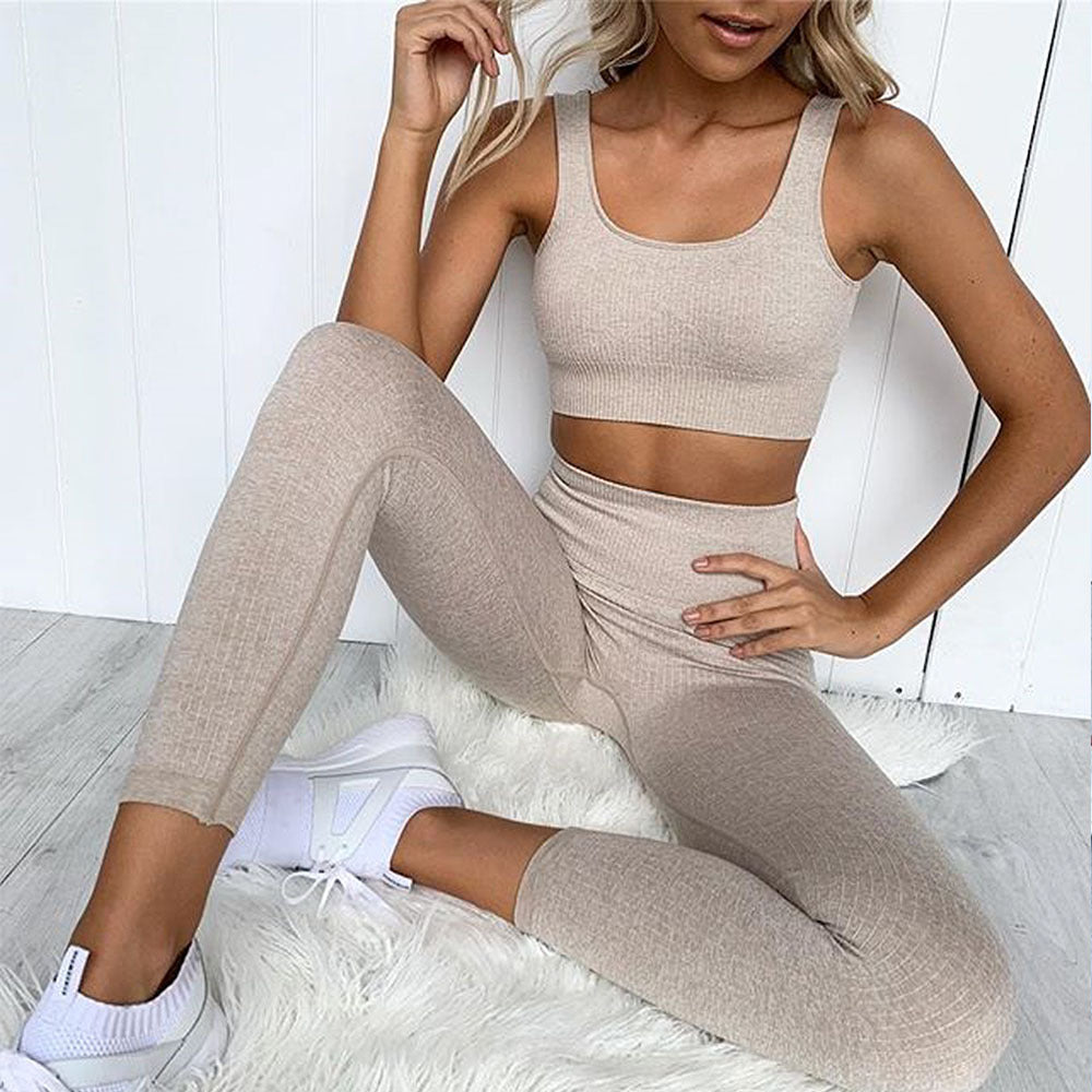 2 Piece Beige Ribbed Yoga Set (Top & Bottom)