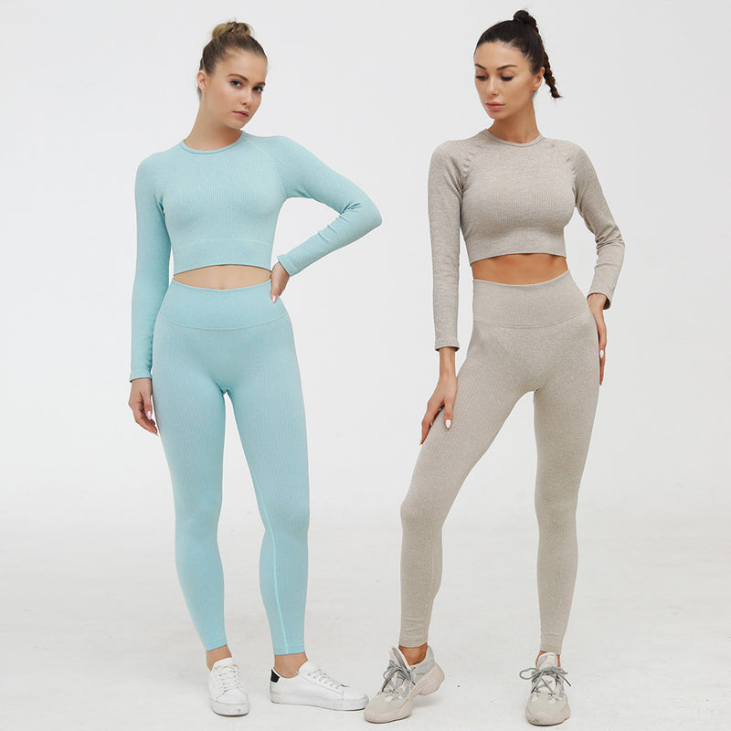 2 Piece Long Sleeve Khaki Yoga Set (Top & Bottom)