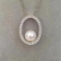 14k White Gold Cultured Pearl & Diamond Pendant