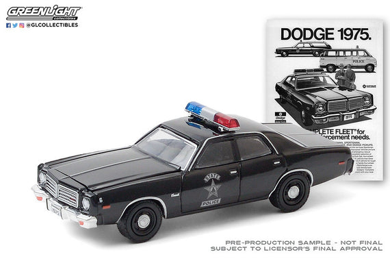 #39050-D 1/64th scale 1975 Dodge Coronet State Police  ***Due in September 2020***