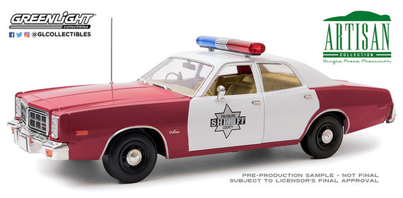 #19097 1/18th scale Finchburg County Sheriff 1977 Dodge Monaco  ***Due in January 2021***