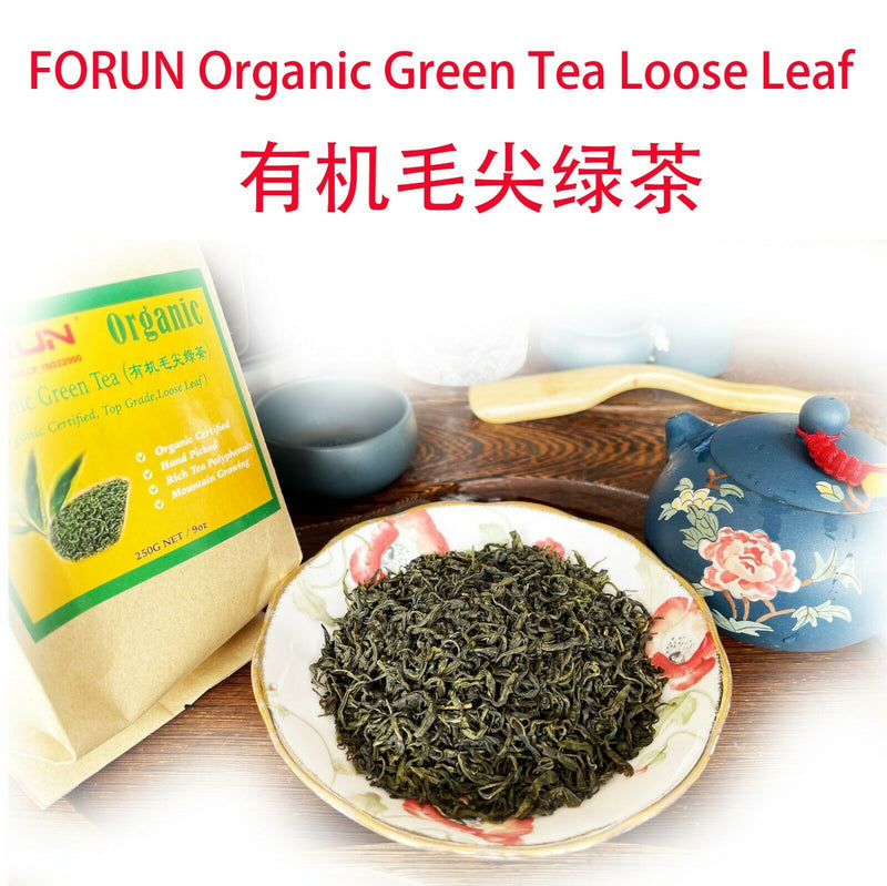 Organic Certified Green Tea Loose Leaf Tea (有机毛尖绿茶)
