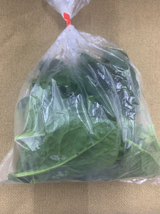 Greens - Spinach - 4 oz. bag