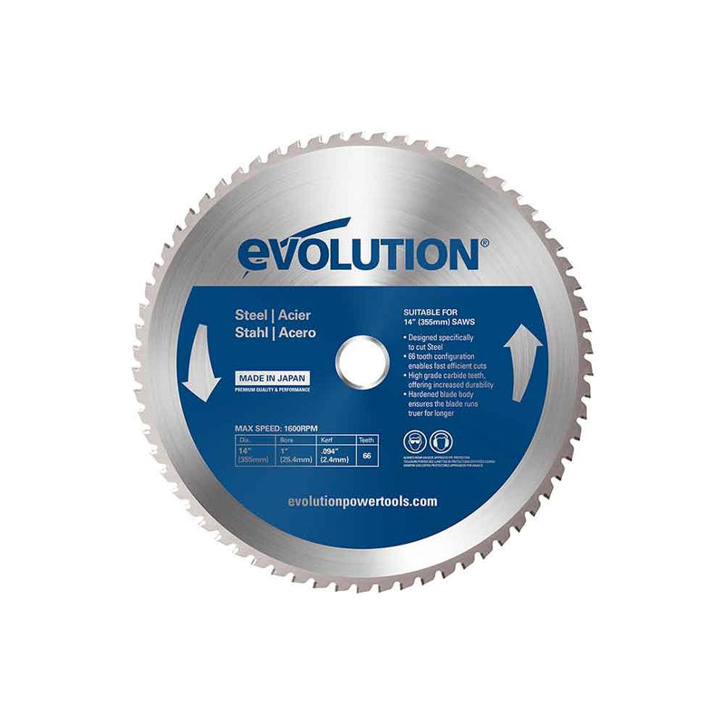 255mm Mild Steel Cutting 52T Blade