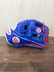 "Wilson Glove A2000 Superskin (12-1/4"")"