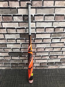 Mizuno Bat Crush (2019)
