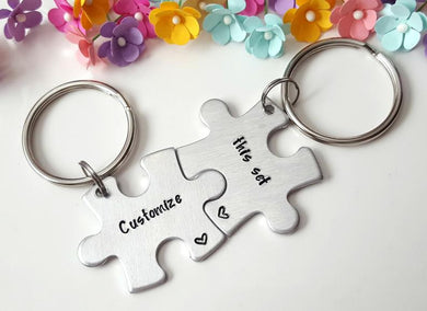 Personalized Puzzle Keychain Set