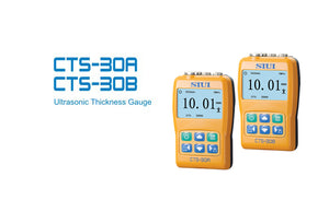 SIUI CTS-30A & CTS-30B Ultrasonic Thickness Gauge