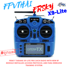 Load image into Gallery viewer, FrSky X9 Lite radio
