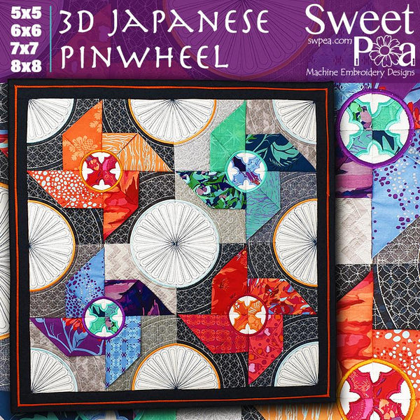 3D Japanese Pinwheel Quilt 5x5 6x6 7x7 8x8 - Sweet Pea In The Hoop Machine Embroidery Design