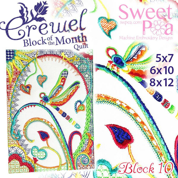 BOM Block of the month Crewel quilt block 10 - Sweet Pea In The Hoop Machine Embroidery Design