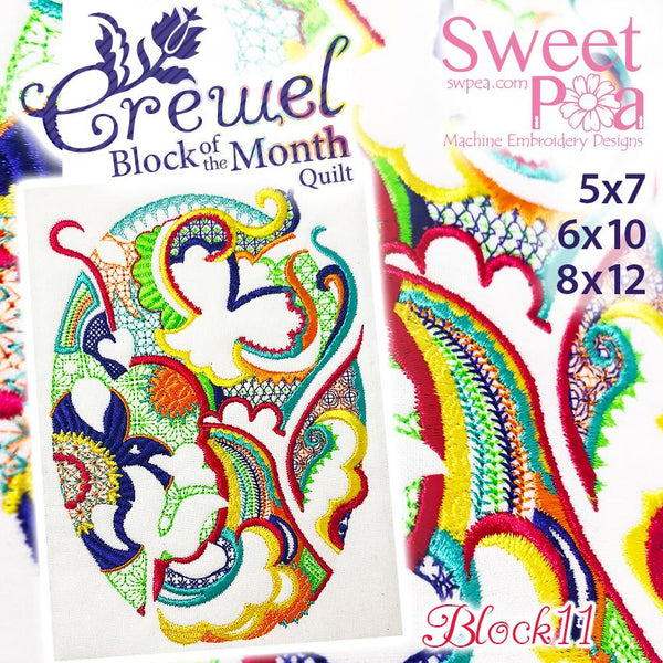 BOM Block of the month Crewel quilt block 11 - Sweet Pea In The Hoop Machine Embroidery Design