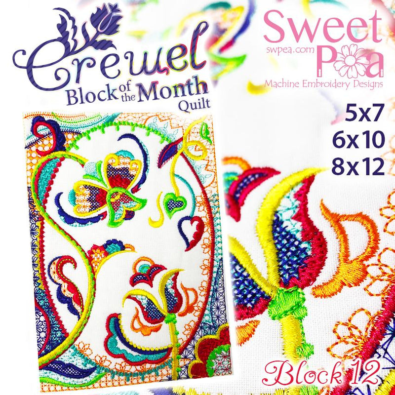 BOM Block of the month Crewel quilt block 12 - Sweet Pea In The Hoop Machine Embroidery Design