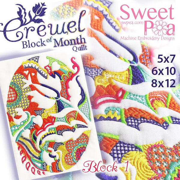 BOM Block of the month Crewel quilt block 1 - Sweet Pea In The Hoop Machine Embroidery Design