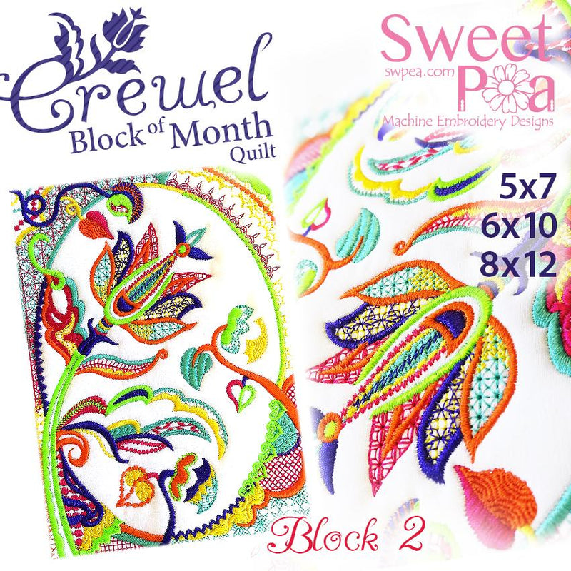BOM Block of the month Crewel quilt block 2 - Sweet Pea In The Hoop Machine Embroidery Design