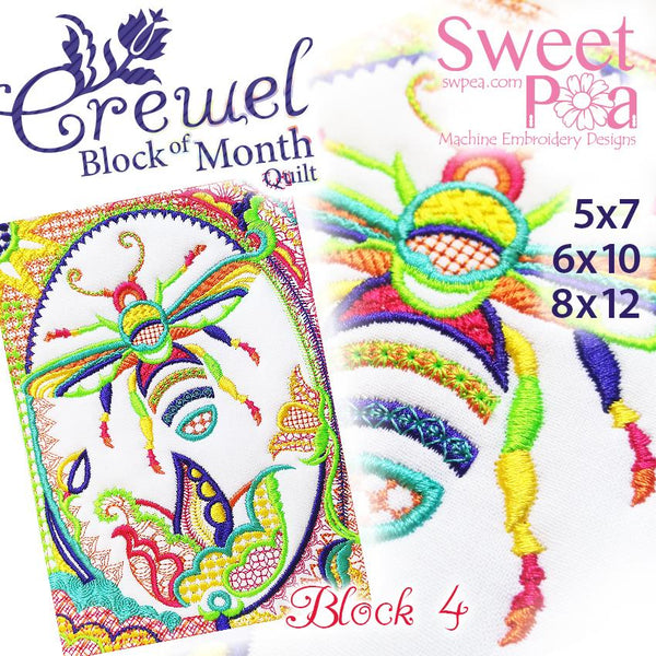 BOM Block of the month Crewel quilt block 4 - Sweet Pea In The Hoop Machine Embroidery Design