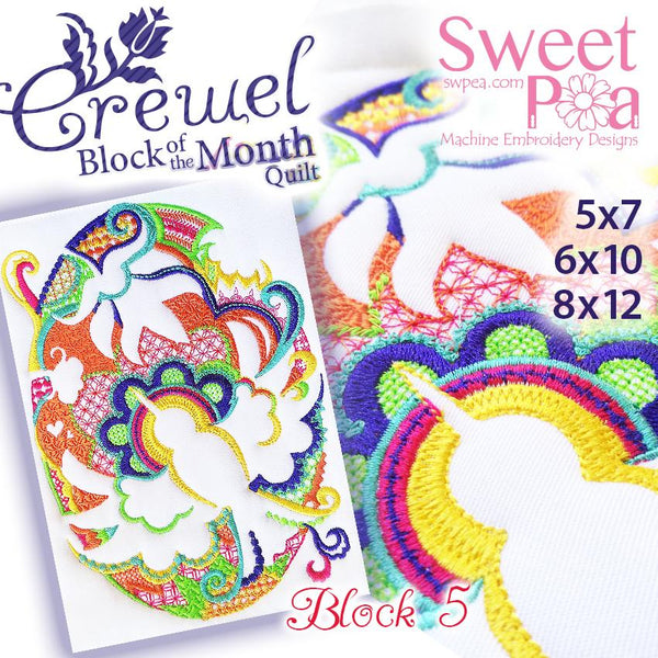 BOM Block of the month Crewel quilt block 5 - Sweet Pea In The Hoop Machine Embroidery Design