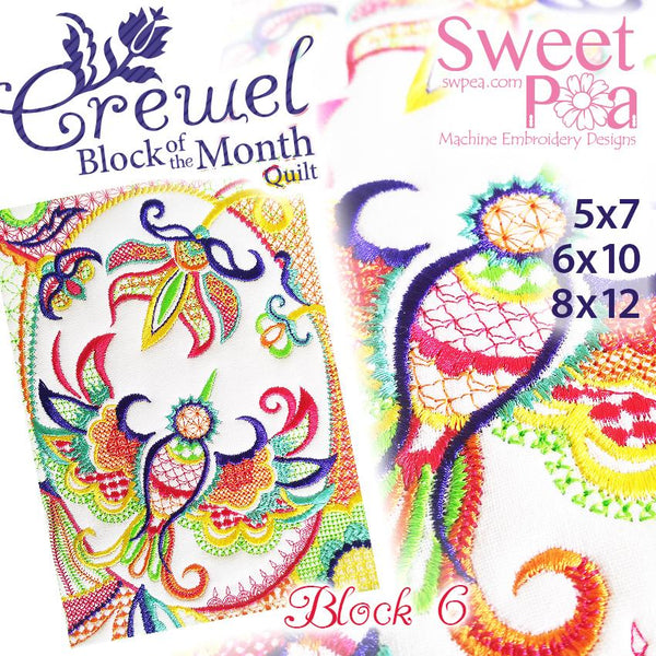 BOM Block of the month Crewel quilt block 6 - Sweet Pea In The Hoop Machine Embroidery Design