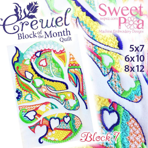 BOM Block of the month Crewel quilt block 7 - Sweet Pea In The Hoop Machine Embroidery Design