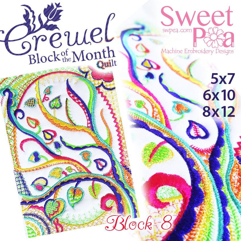 BOM Block of the month Crewel quilt block 8 - Sweet Pea In The Hoop Machine Embroidery Design