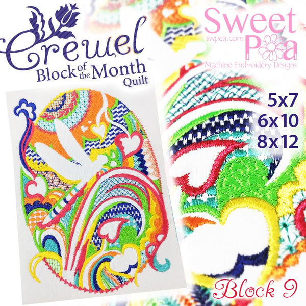 BOM Block of the month Crewel quilt block 9 - Sweet Pea In The Hoop Machine Embroidery Design