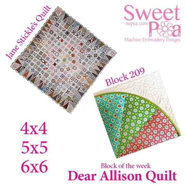 Dear Allison quilt block 209 in the 4x4 5x5 6x6 - Sweet Pea In The Hoop Machine Embroidery Design