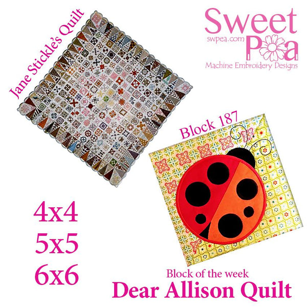Dear Allison quilt block 187 in the 4x4 5x5 6x6 - Sweet Pea In The Hoop Machine Embroidery Design