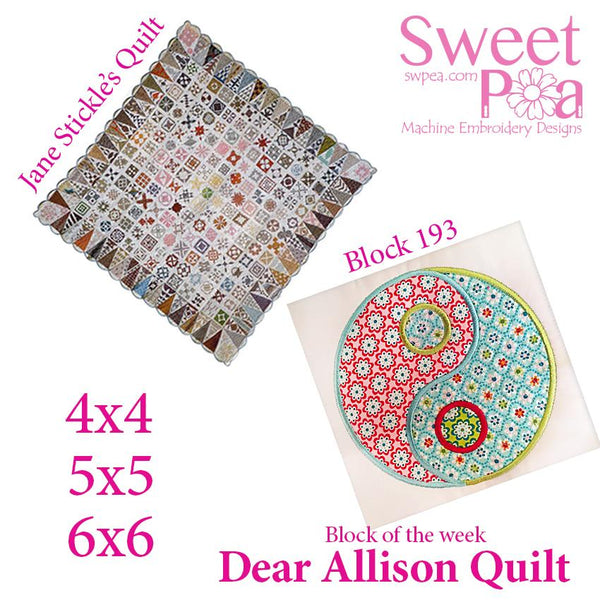 Dear Allison quilt block 193 in the 4x4 5x5 6x6 - Sweet Pea In The Hoop Machine Embroidery Design