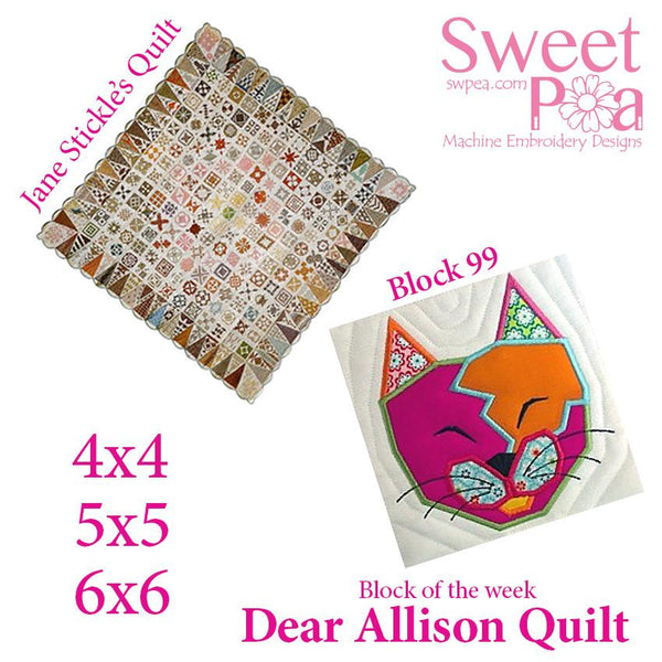 Dear Allison quilt block 99 in the 4x4 5x5 6x6 hoop machine embroidery design - Sweet Pea In The Hoop Machine Embroidery Design