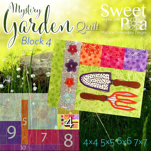 Mystery Garden BOM Sew Along Quilt Block 4 - Sweet Pea In The Hoop Machine Embroidery Design
