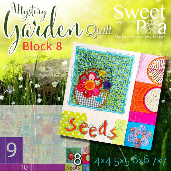 Mystery Garden BOM Sew Along Quilt Block 8 - Sweet Pea In The Hoop Machine Embroidery Design