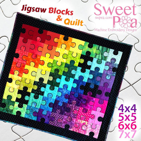 Jigsaw Block and Quilt 4x4 5x5 6x6 7x7 - Sweet Pea In The Hoop Machine Embroidery Design