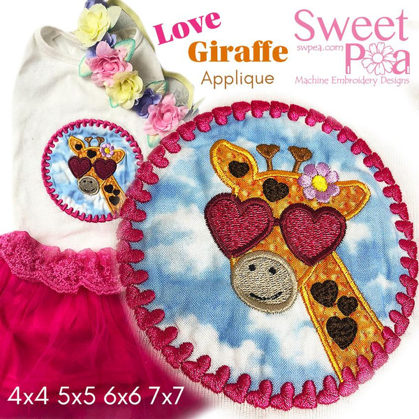 Love Giraffe Applique 4x4 5x5 6x6 and 7x7 - Sweet Pea In The Hoop Machine Embroidery Design